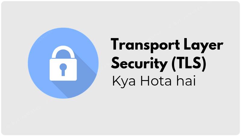 tls transport layer security hindi me